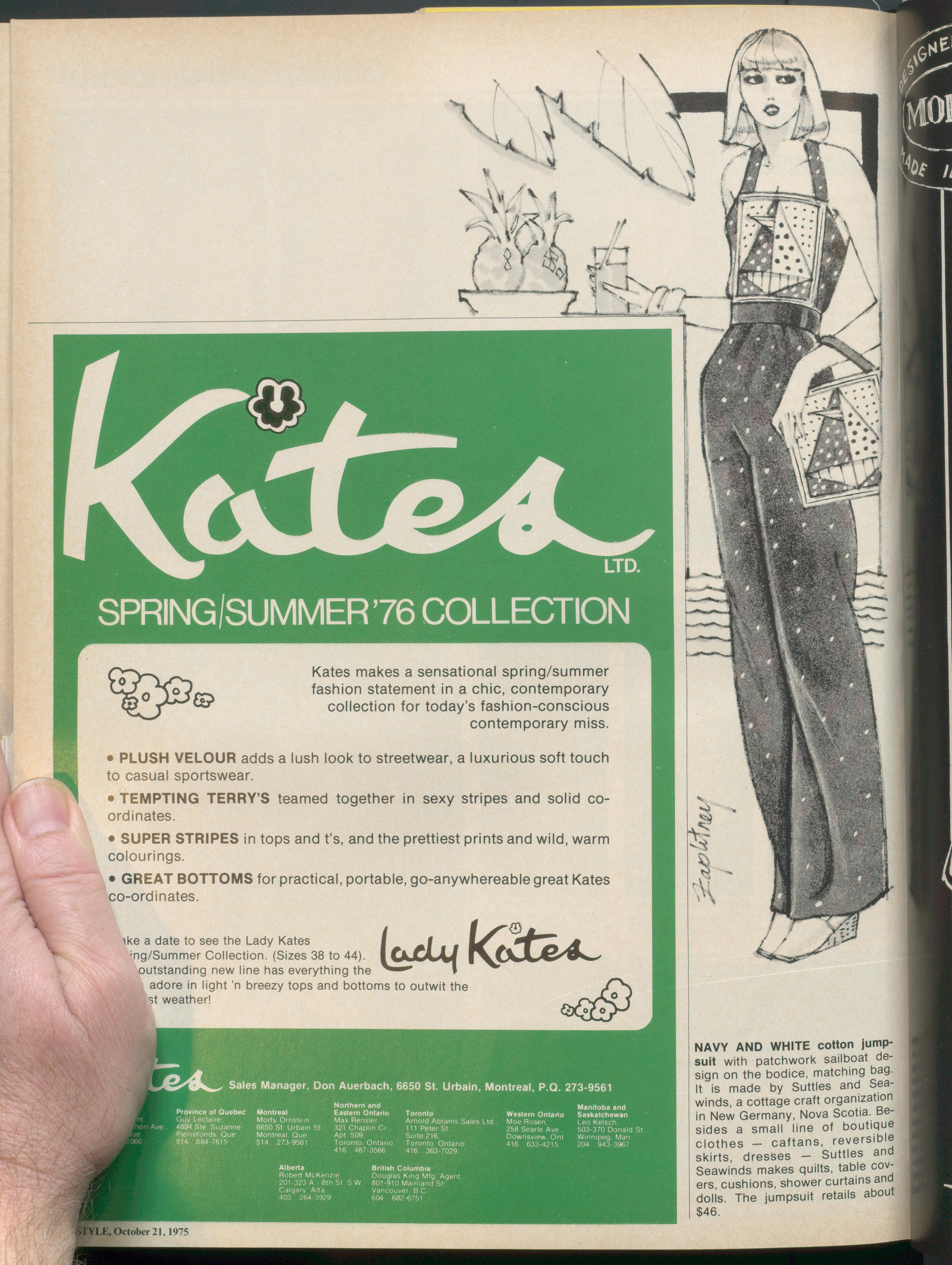 SUTTLES AND SEAWINDS STYLE OCTOBER 1975